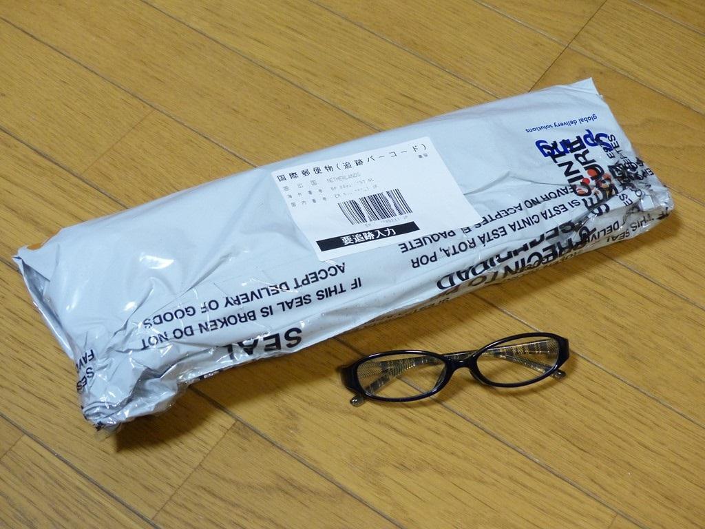 国際郵便小包