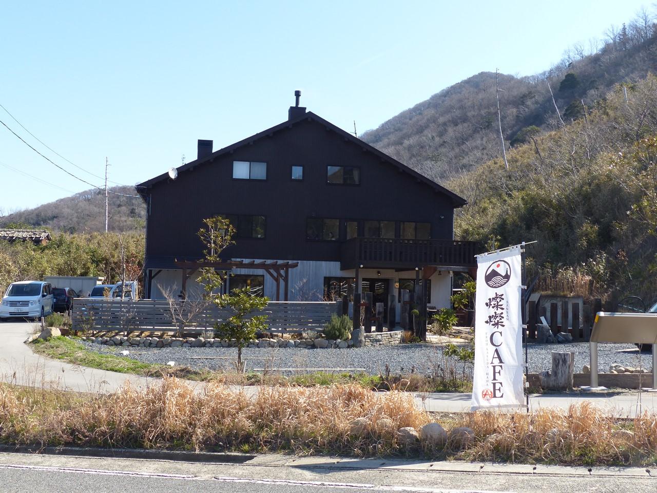 角田山カフェ