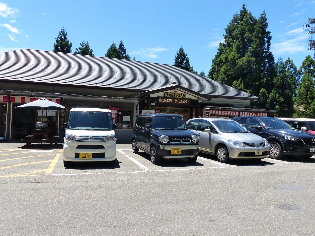 国上寺駐車場