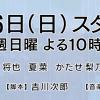 NHK BSの『山女日記』の柚月さんがかぶっていたパッチワークの帽子